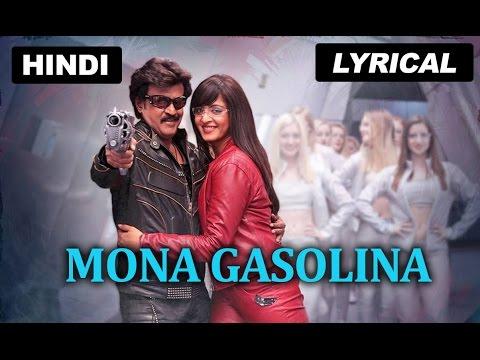 Mona Gasolina Songs mp3 download and Lyrics