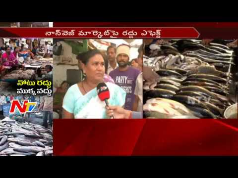 Notes-Ban--Change-Issues-at-Non-Veg-Market-in-Vijayawada-NTV