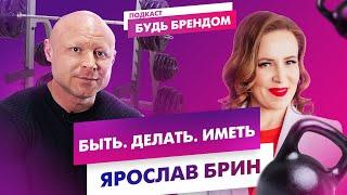 Video Ярослав Брин: любой может стать любым. Про Бизнес, Дисциплину, Похудение и Здоровье. MP3, 3GP, MP4, WEBM, AVI, FLV Mei 2018