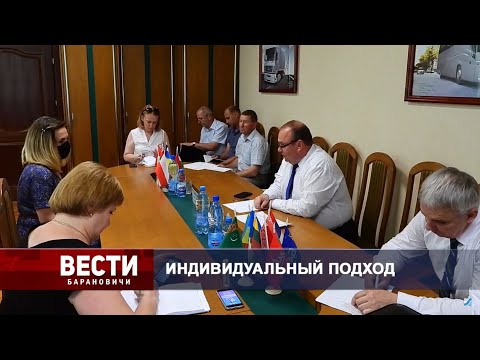 Вести Барановичи 26 июня 2020.