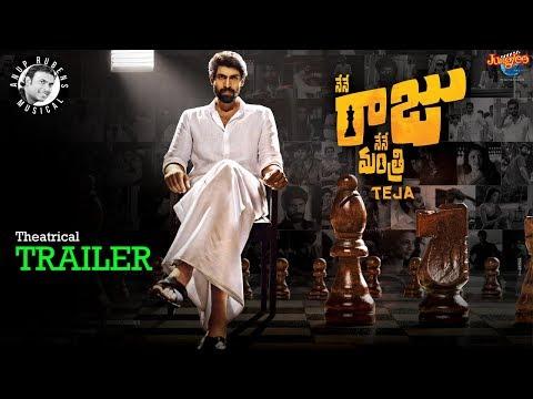 Nene Raju Nene Mantri Theatrical Trailer  Rana  Kajal