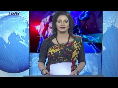 01 Am News || রাত ০১টার সংবাদ || 24 May 2020 || ETV News