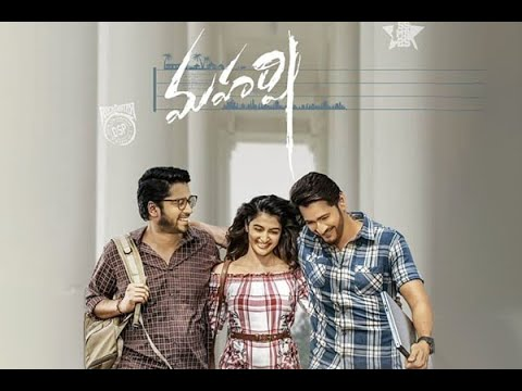 How TO Download Maharshi Movie With English Subtitle And My Review !