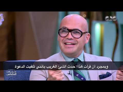 بيلي زين: تكريمي من مهرجان القاهرة أسعدني