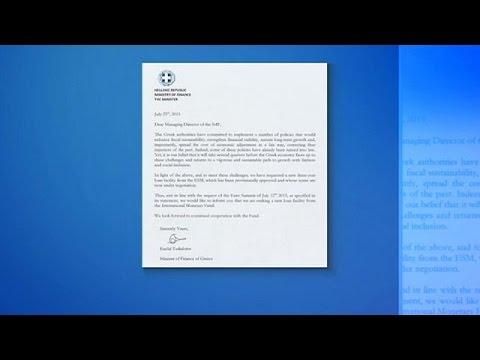Επιβεβαιώνει το ΔΝΤ ότι έλαβε το αίτημα της Ελλάδας για νέο δάνειο