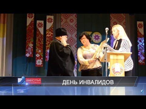 Вести Барановичи 04 декабря 2018.