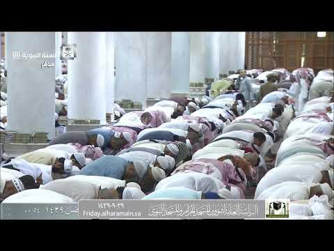 صلاة التهجد المسجد النبوي 29-09-1439هـ