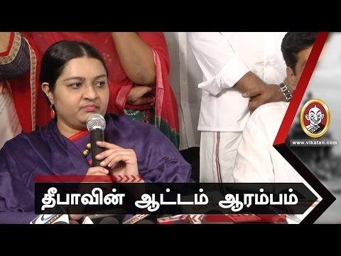 இனி என்னை தடுக்கமுடியாது II Deepa Jayakumar    PRESS MEET