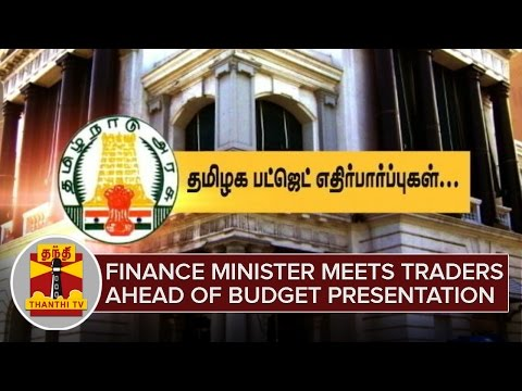 Finance-Minister-O-Panneerselvam-meets-Traders-ahead-of-TN-Budget-Presentation--Thanthi-TV
