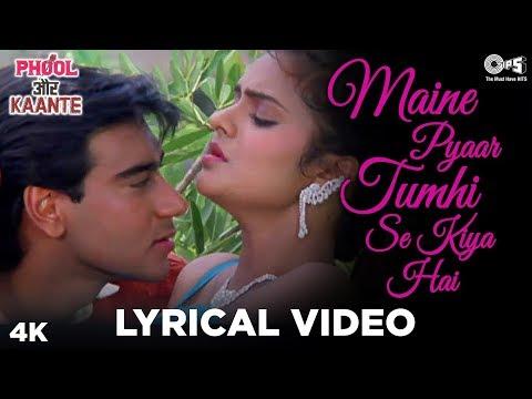 Maine Pyaar Tumhi Se Kiya Hai Lyrical- Phool Aur Kaante | Ajay Devgn & Madhoo | Anuradha & Kumar