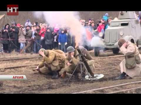 3 апреля в поселке Тесово-Нетыльский состоится международный фестиваль «Забытый подвиг – Вторая Ударная армия»