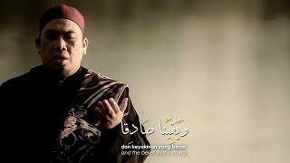 Doa Agar Diberi Kekuatan Iman - Ustaz Amal Video