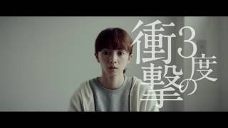 Nonton                                Hd   2017   2   18          Film Subtitle Indonesia Streaming Movie Download