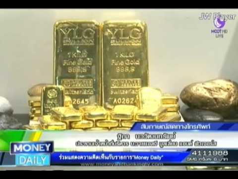 YLG on Money Daily 19/10/58
