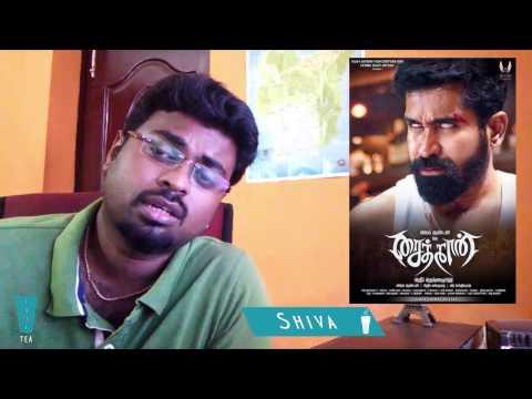 Saithan Review   Vijay Antony