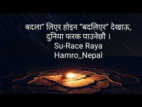 Friendship quotes - मन छुने लाईन हरु part-9 Nepali Quotes  मन छुने लाईन हरु  Heart Touching Nepali QuotesHamro Nepal