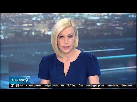 Πώς δρούσε το κύκλωμα των εκβιαστών- Ανάμεσά τους αστυνομικοί και ένας στρατιωτικός   03/07/20   ΕΡΤ