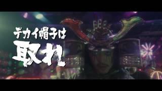 Nonton    Tokyo Tribe            Cm Film Subtitle Indonesia Streaming Movie Download