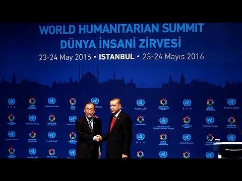 Κωνσταντινούπολη: Ολοκληρώθηκαν οι εργασίες της Ανθρωπιστικής Διάσκεψης