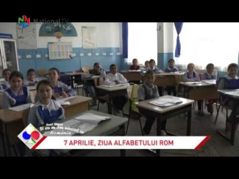 Si eu m-am nascut in Romania - 01 apr 2017