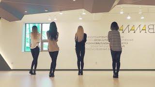 EXID (이엑스아이디) - 덜덜덜 (DDD) Dance Practice (Mirrored)