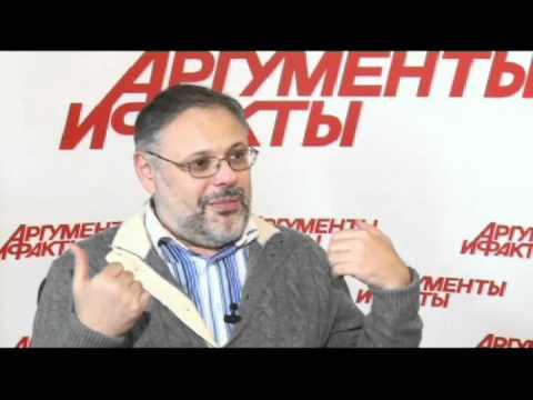 АиФ. Конференция с Михаилом Хазиным
