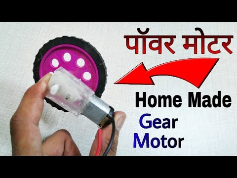 How to Make Gear Motor || Gear Box, Home Made Gear Motor,Gear Crowns,Generator || Learn everyone