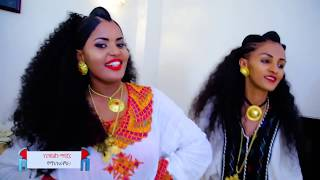 Video Ethiopian music: Solomon Haile - Des Yebelino(ደስ ይብለኒ'ሎ) - New Ethiopian Music 2017(Official Video) MP3, 3GP, MP4, WEBM, AVI, FLV September 2018