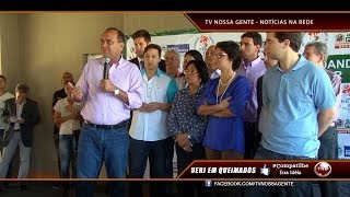 A UERJ entrou em Queimados de maneira permanente. Com o objetivo de formar profissionais e democratizar o ensino superior na Baixada Fluminense, ...