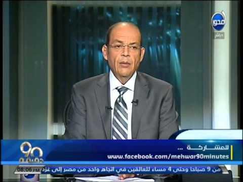 بالفيديو..شردي لـ  عز  : العيال هتدخل الجامعة قبل ماتعمل الـ DNA