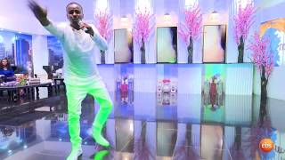 Sunday with EBS: Sami Dan & Lij Michael (Faf) - Ayzosh (አይዞሽ)/  Live Performance
