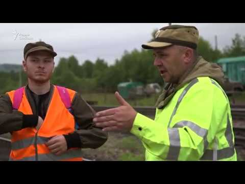 Поиск. Амурские спасатели в поселке Эворон - DomaVideo.Ru