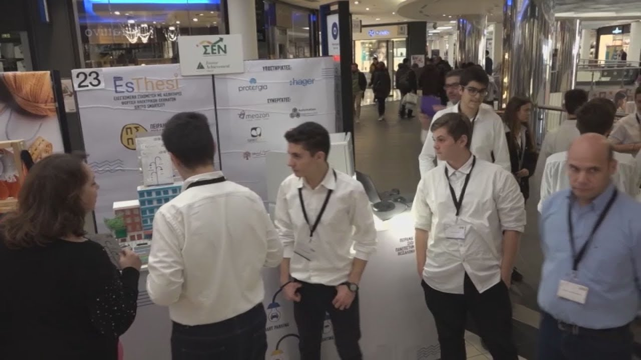 Το Πειραματικό Σχολείο του ΑΠΘ στον Διαγωνισμό Μαθητικών Εικονικών Επιχειρήσεων