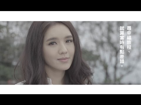 官恩娜 Ella Koon - 幸福車站 (Official Music Video)