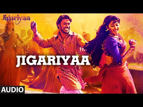 Exclusive: Jigariyaa Full Audio Song - Harshvardhan...