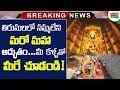 Miracles At Tirumala Tirupati   Mentally Challenged Person Cured After Darshan At Tirumala Tirupati