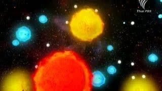ท่องจักรวาล 51 ตามล่าหากระจุกดาว