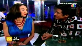 Dongta Sawan Episode 12 - Thai Drama