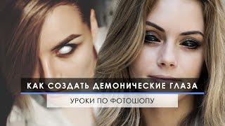 Уроки по Фотошопу - Tuts Universe Mp4 Mp3 3Gp AIO Video and Songs