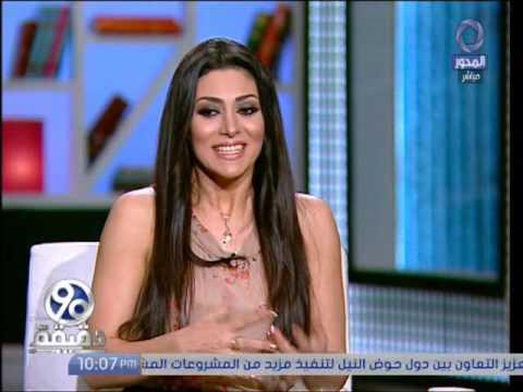 مايا نصري تشرح أسباب ابتعادها عن الغناء