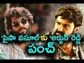 Arjun Reddy Shock to Balayya Paisa Vasool Movie