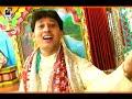 Durga Chandi Mata Bhajan Song II Chalo Chaliye Paddar Machail II Deepak Kumar II Devotional Song