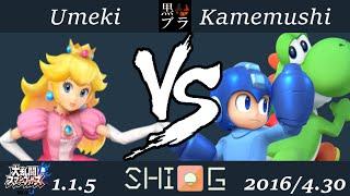 Kurobura 1 Grand Finals – Umeki (Peach) vs. Kamemushi (Mega Man, Yoshi)