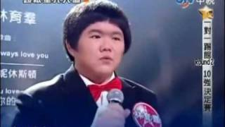 You Won't Believe The Voice On This Asian Kid