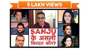 Video Exposing Reality of Characters in Sanju MP3, 3GP, MP4, WEBM, AVI, FLV Oktober 2018