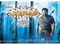 Mohanlal's Puli Murugan New Poster Takes Social Media By Storm