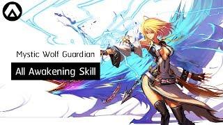 Video [Kritika] Mystic Wolf Guardian : All Awakening Skill (LV.10) Red & Blue MP3, 3GP, MP4, WEBM, AVI, FLV Desember 2018