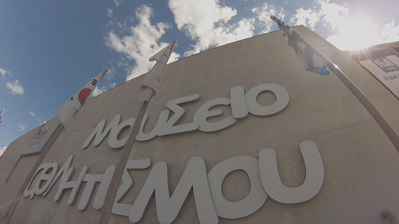 Ξενάγηση στο Ολυμπιακό Μουσείο Θεσσαλονίκης