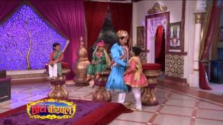 Chotta Birbal Ep 12 : 15th July (01)