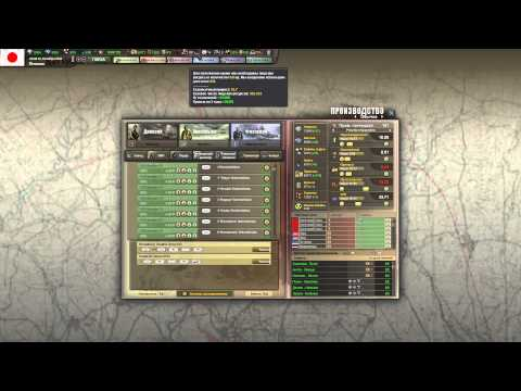 Hearts of Iron Collection III (Jan 2014)  review